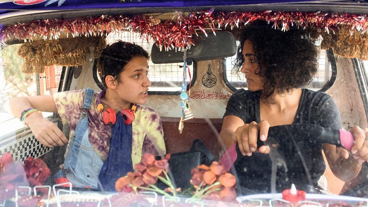Arab Blues [Un divan à Tunis] — Alliance Française French Film Festival 2021